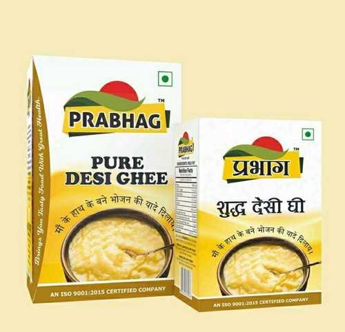 Prabhag Desi Ghee
