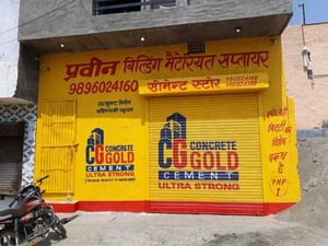 Wall Painting Advertisement Services