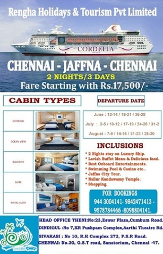 Tour Package Service For Jaffna