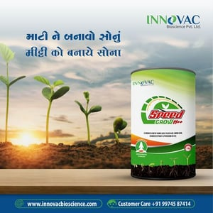 Humic Based Soil Conditioner