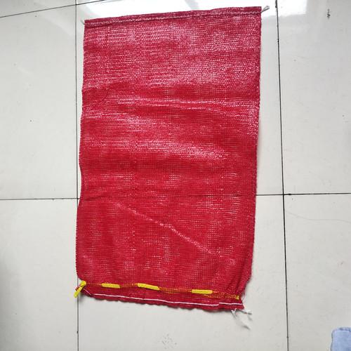 Plain Design PP Leno Mesh Bag