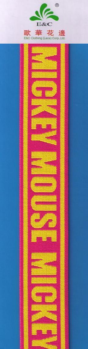 pink, yellow Custom Logo Underwear Waistband Elastic