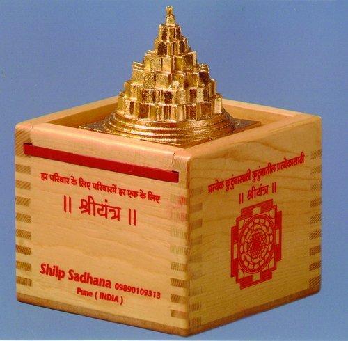 Shri Yantra in  Model Colony