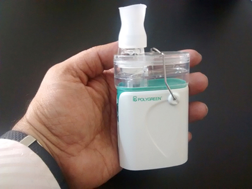 Battery Operated Portable Pocket Nebulizer