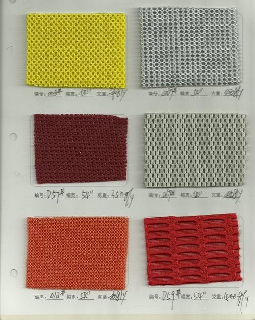 Air Mesh Spunch Nets