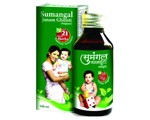 Ayurvedic Balguti Baby Syrup
