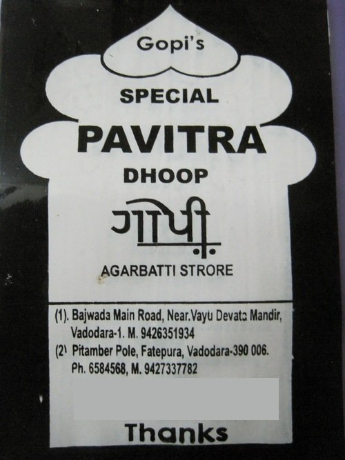 Screen Printing Services In Vadodara, Gujarat | Service Provider
