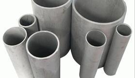 ASTM A312 Tp304/304L/316L Stainless Steel Seamless Pipes