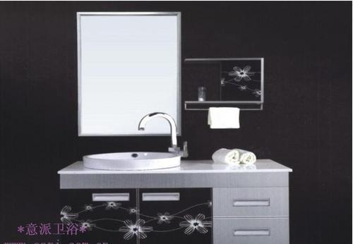Bathroom Stainless Steel Cabinets