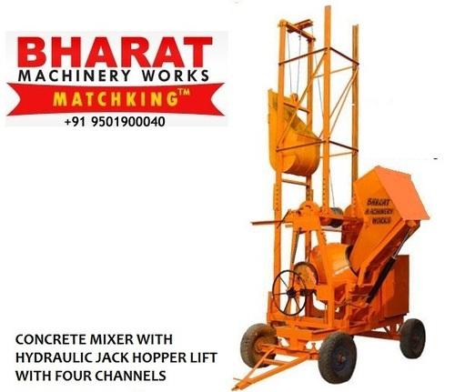 Concrete Mixer Machine With Hopper Lift - BHARAT MACHINERY