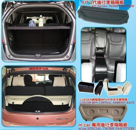 Fitm Car Space Magician Armrests
