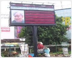ELECTRONIC MOVING MESSAGE DISPLAYS