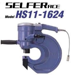 NITTO Make Portable Hydraulic Punching Machine