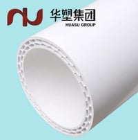 UPVC Hollow Spiral Silencing Pipe
