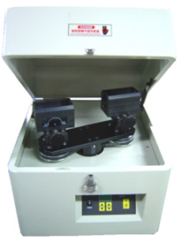 High - Speed Cream Solder Mixer