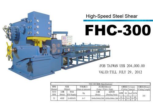 High Speed Cutting Machine