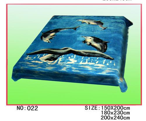 Fish Printed Blanket