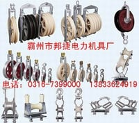 Hook Type Cable Roller