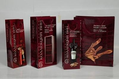 Wine Packaging Paper Box