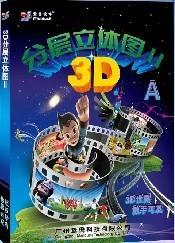 Three-Dimensional 3d Album