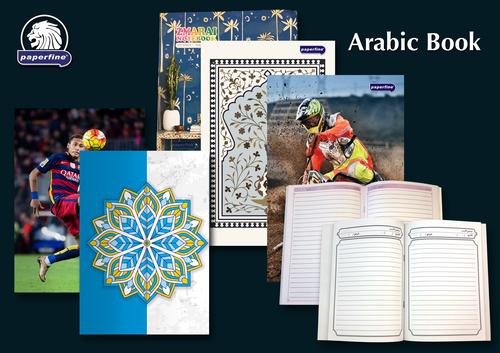 Arabic Frame Exercise Note Books