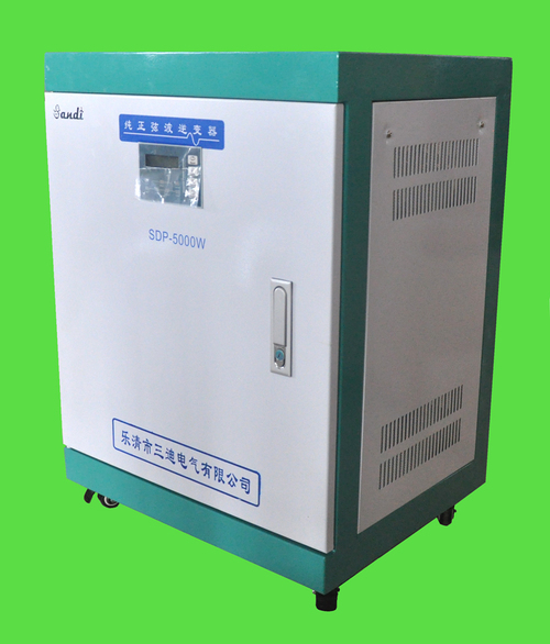 5kw Single Phase To Three Phase Converter