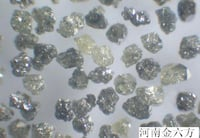 Industrial Synthetic Resin Bond Diamond SSD-1