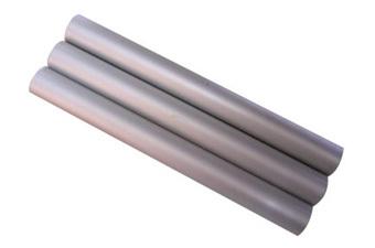 Aluminum Alloy Round Tube