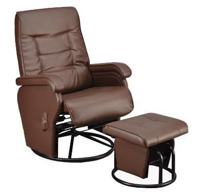 Rocking Chair (BH-8196-1)