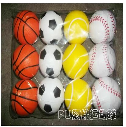 PU Sports Shape relief Stress Ball