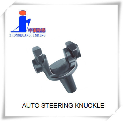 Auto Steering Knuckles at Best Price in Linyi, Shandong