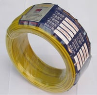 PVC Insulated Electric Wire (450/750V)