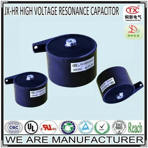 High Voltage Indurance and Large Current High Voltage Resonance Capacitor
