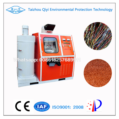 Cable Recycling Machine in   Sanmen Coastal Industrial Town