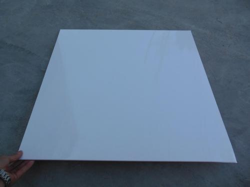 White Gloss Pvc Ceiling Board