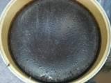 Caprolactam Kettle Bottoms