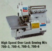 High Speed Over Lock Sewing Machine (FP842)