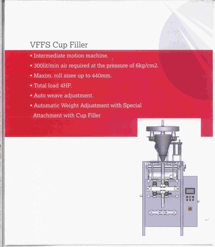 From Fill Seal Machine