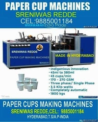 Paper Cup And Glass Making Machines