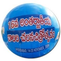 Promotional Inflatables Balloon