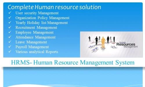 HRMS (Human Resource Management System) Software in Noida