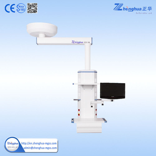 Multi-Function Combination Mounted Monitor Medical Pendant