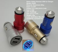 Triple Ring Carved 3.4A 2Port USB Metal Car Charger with Safety Hammer