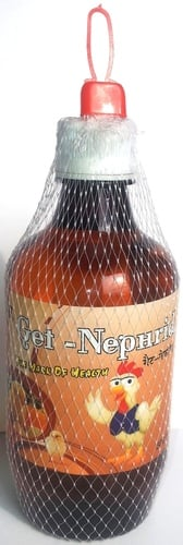 Get Nephrid Poultry Range Homeopathic Syrup