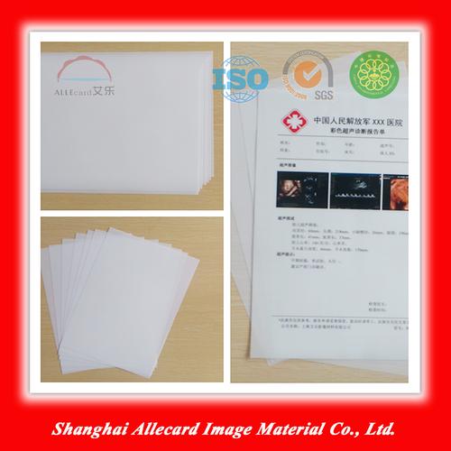 ultrasound image printing medical dry film