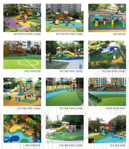 Artificial Turf For Play Ground in   Gwacheon City