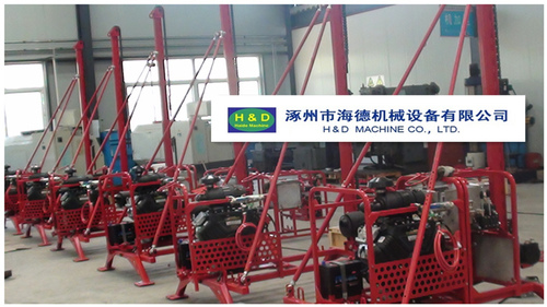 HD-40B Man Portable Drilling Rig For Seismic Drilling
