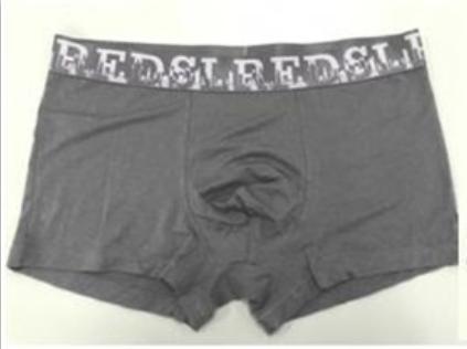Benbo Anti-Bacterial Breathable Men 'S Underwear Briefs