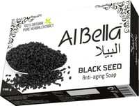 Black Seed Anti Aging Soap