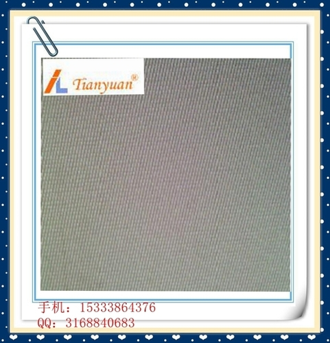 Monofilament Filter Cloth For Palm Oil